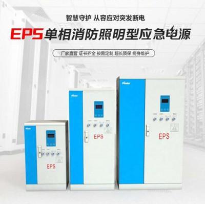 EPS维修前先要了解它具体的原理