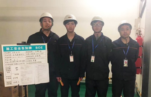 178直播吧体育178直播间设备北京有限公司服务中国的世界500强京东方生产