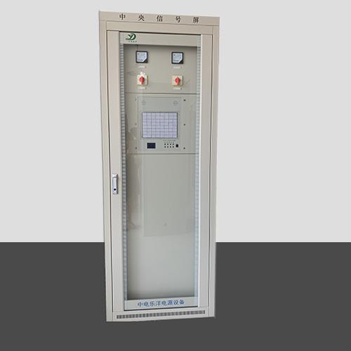 XHP系列一体式微机中央信号屏