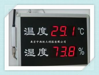 温度报警器/温湿度报警器