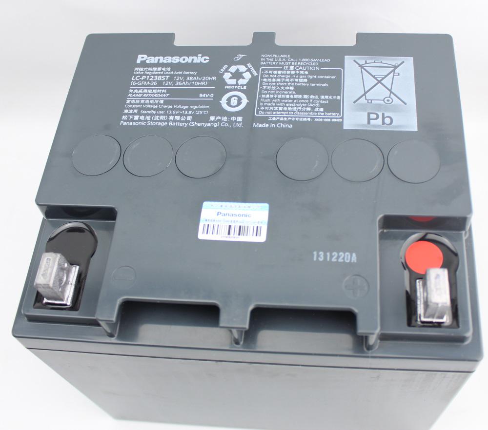 松下电池(图2)